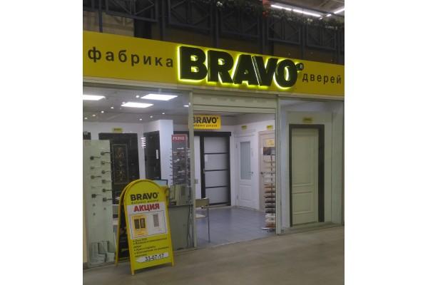 Официальный магазин дверей BRAVO в Ярославле