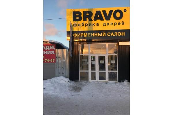 Официальный салон BRAVO Всполье